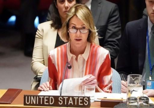 """واشنطن: مشروع القرار الروسي لسوريا """"دعائي ومشوه للحقائق"""""""
