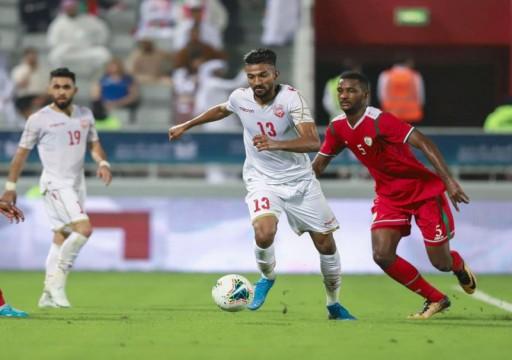 عمان تتعادل مع البحرين في أولى مباريات المجموعة الثانية بـ خليجي 24