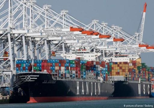 سفينة سعودية تغادر ميناء فرنسيا دون شحنة أسلحة وتصل إسبانيا