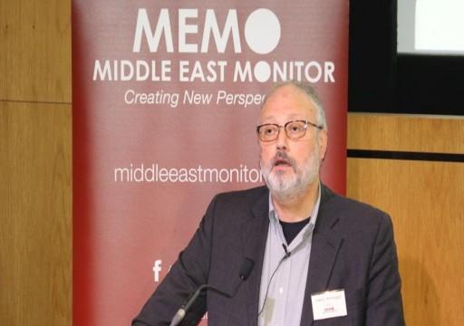 إدانات واسعة تجاه أحكاما سعودية برأت مسؤولين كبار من قتل خاشقجي