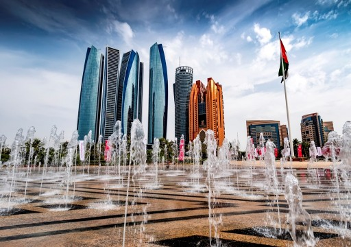 الإمارات وهولندا تعقدان الاجتماع الثاني للمشاورات السياسية