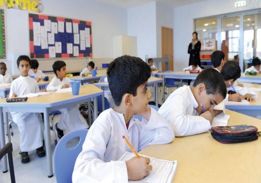 أولياء أمور طلبة يتفاجأون بزيادة استثنائية في الرسوم قبيل بدء العام الدراسي