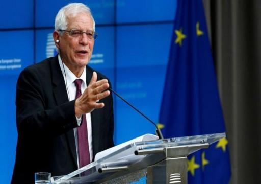 مسؤول بالاتحاد الأوروبي يزور إيران لتهدئة التوتر في الشرق الأوسط