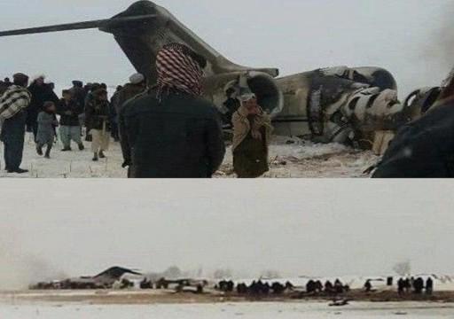 الجيش الأمريكي يعلن سقوط طائرة عسكرية تابعة له في أفغانستان