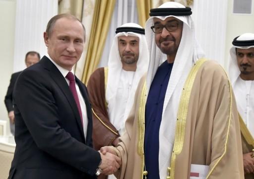 قادماً من السعودية.. بوتين يبدأ زيارة إلى أبوظبي