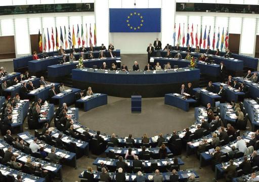 الاتحاد الأوروبي قلق بشأن التطورات في الخليج ولا يرى حاجة للتدخل