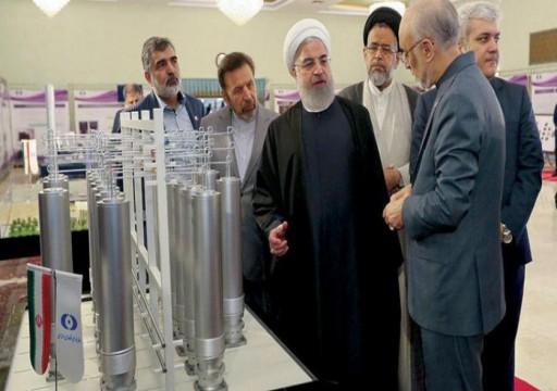 """""""نيويورك تايمز"""" تكشف عن خطة أمريكية إسرائيلية لضرب نووي إيران"""