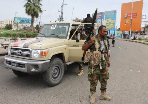 قوات مدعومة من الإمارات تمنع اجتماعاً حكومياً في عدن