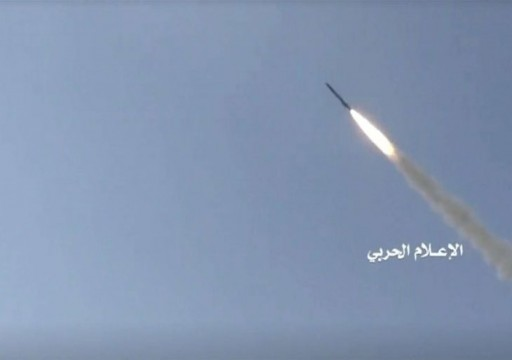 التحالف بقيادة السعودية يعترض ثلاثة صواريخ باليستية أطلقها الحوثيون