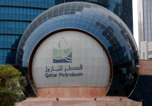 قطر ترفع أسعار البيع الرسمية للخامين البحري والبري في يونيو
