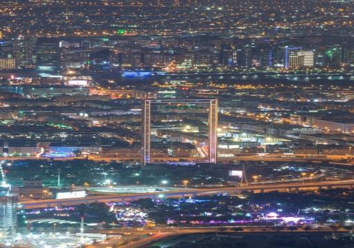 قطر: لو قطعنا الغاز عن الإمارات لغرقت دبي وأبوظبي في الظلام