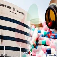 هجمة أدوية مسرطنة.. وقاية المجتمع عاجزة والأجهزة الرقابية غائبة!