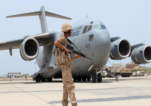 معهد أمريكي: الإمارات عزلت السعودية في اليمن