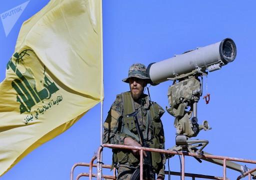 الخزانة البريطانية تجمد أصول حزب الله اللبناني بالكامل