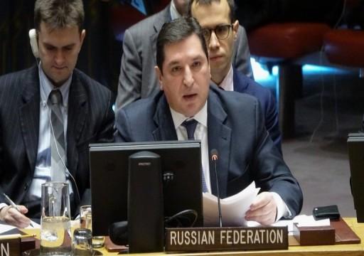 روسيا تقدم للأمم المتحدة رؤيتها للأمن الجماعي في الخليج