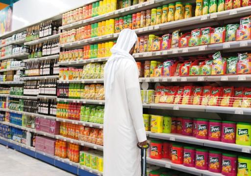 الاتحادية للضرائب: لا مخالفات على بيع المشروبات المُحلاة «المخزنة»