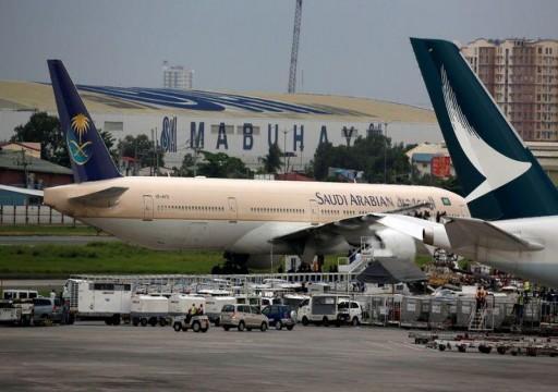 السعودية تمدد تعليق الرحلات الجوية والحضور لمقرات العمل بسبب كورونا