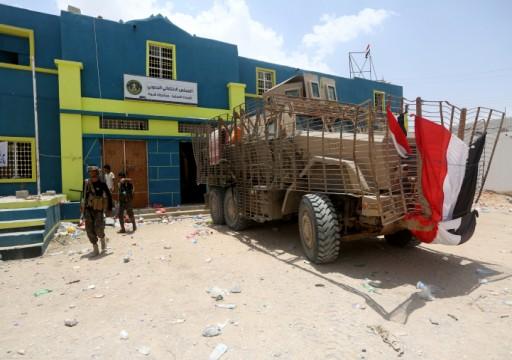محافظ شبوة يتهم القوات الإماراتية بمحاولة إسقاط عتق شرقي اليمن
