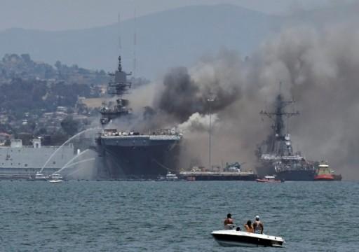 انفجار ثم حريق هائل يضرب سفينة حربية أمريكية ويوقع ضحايا