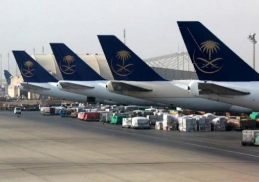 السعودية تعلق الرحلات الجوية الدولية لمدة أسبوعين اعتباراً من الأحد