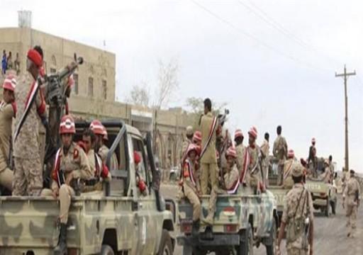 """واشنطن تقترح مشروع قرار جديد في الأمم المتحدة خاص بـ""""اليمن"""""""