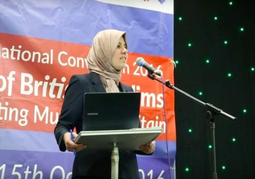 بريطانيا.. الرابطة الإسلامية تنتخب أول امرأة رئيسة لها
