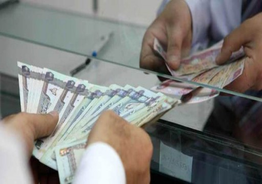 احتياطات السعودية والإمارات والبحرين تتهاوى بسبب أزمة كورونا