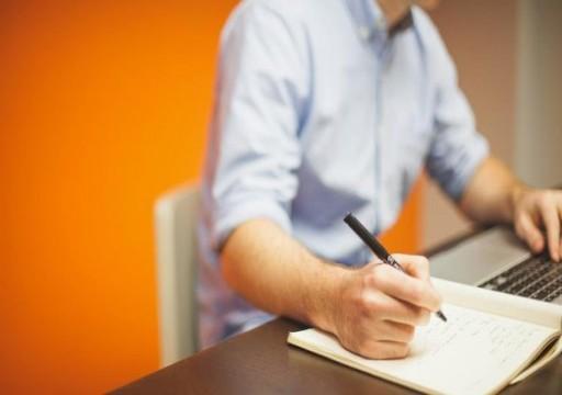 كيف تجذب العملاء عبر الإنترنت ومواقع التواصل؟