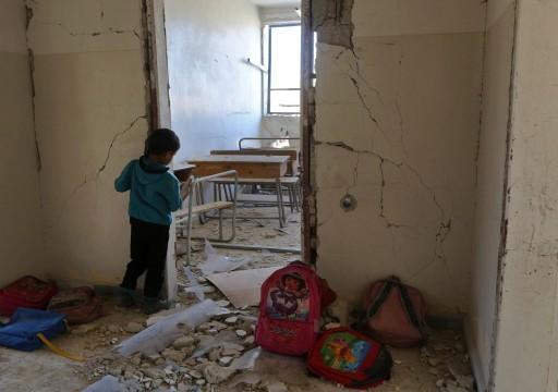 الأمم المتحدة: 11 ألف هجوم على منشآت تعليمية في 5 أعوام