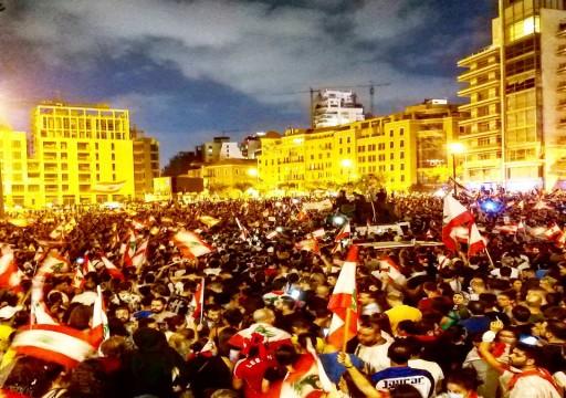 لبنان.. إطلاق سراح جميع الموقوفين على خلفية المظاهرات الأخيرة