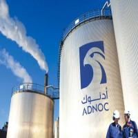 «أدنوك» تمنح عقد غاز لشركة باكستانية بقيمة 95 مليون دولار