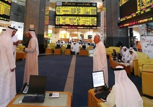 بورصة دبي تهبط 1.2% بعد التهديدات الإيرانية