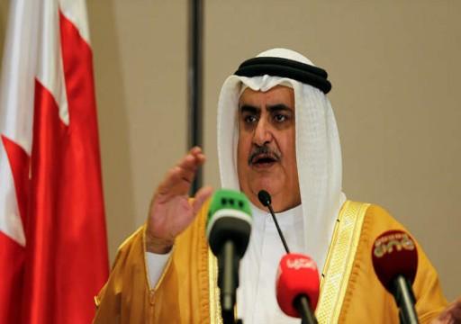 البحرين ترد على دعوة فرنسا للحوار مع المعارضة