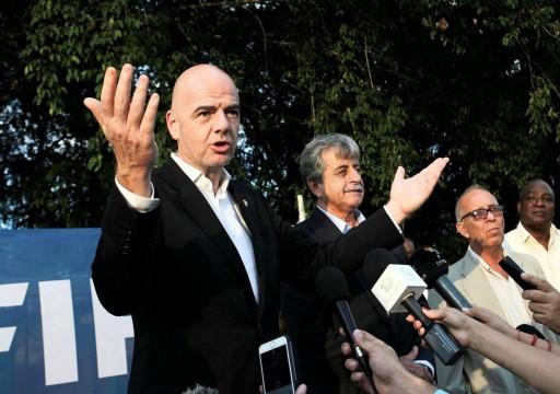 هل يتم إيقاف إنفانتينو رئيس الفيفا 90 يوما؟