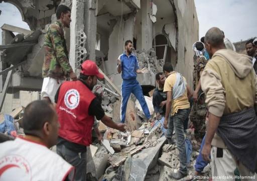 الغارديان: 500 انتهاك سعودي محتمل للقانون الدولي في اليمن