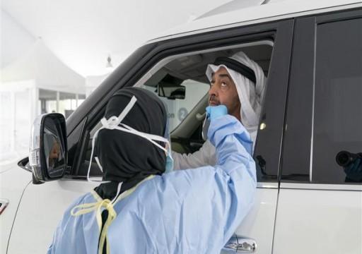 محمد بن زايد يخضع لفحص كورونا