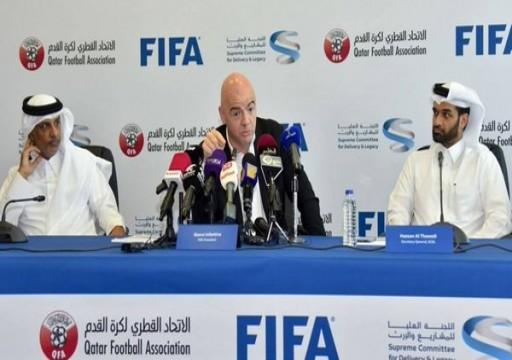 قطر تستضيف مونديال الأندية نسختي 2019 و2020