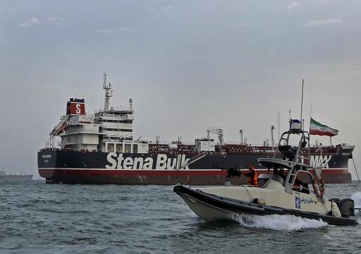 إيران تحذر من أي دور لإسرائيل في تحالف مياه الخليج