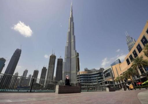 """فايننشال تايمز: دبي تواجه انهيارا في الطلب بفعل """"كورونا"""""""