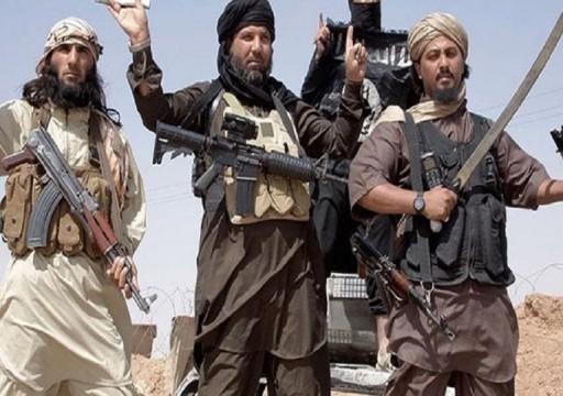 واشنطن ترصد 5 ملايين دولار لمن يدلي بمعلومات عن 3 من قادة داعش