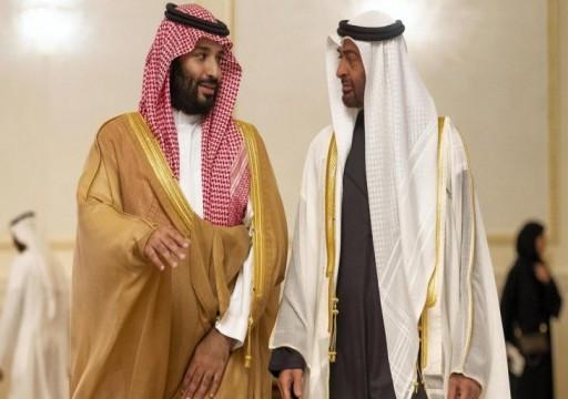 مسؤولون غربيون: انسحاب قوات الإمارات من اليمن انتصار لإيران والحوثيين