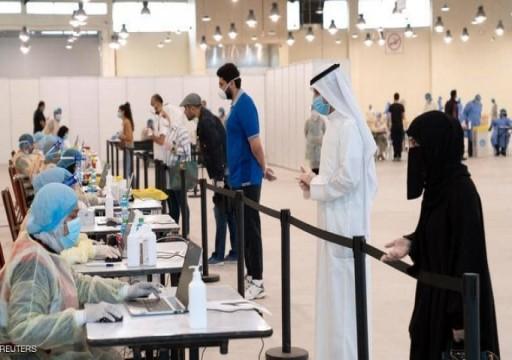 الكويت تعلن العودة للحياة الطبيعية تدريجياً وتخفف الحظر