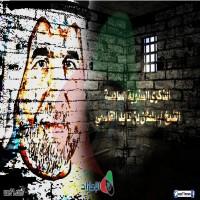 اعتقال الشيخ سلطان بن كايد القاسمي.. كلمات حية ومحاذير تتحقق