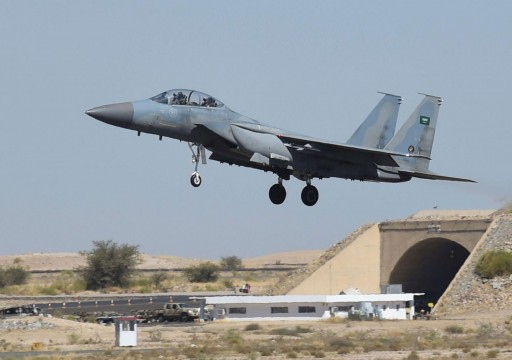 تقرير: بريطانيا دربت سعوديين على طائرات استخدمت في قصف المدنيين باليمن