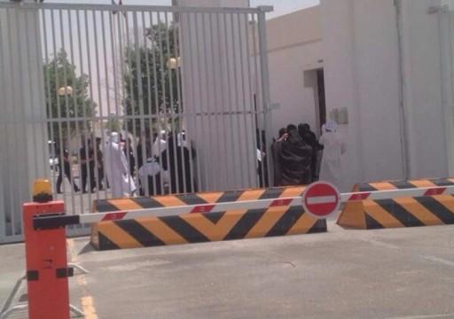 رايتس ووتش تنتقد منع علاج الإيدز عن السجناء الأجانب في الإمارات