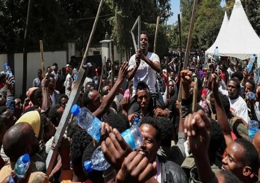 مقتل 10 على الأقل وسط احتجاجات في إثيوبيا بعد مقتل مغن شهير