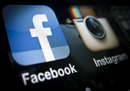 فيسبوك تظل تتبعك حتى بعد تعطيل حسابك