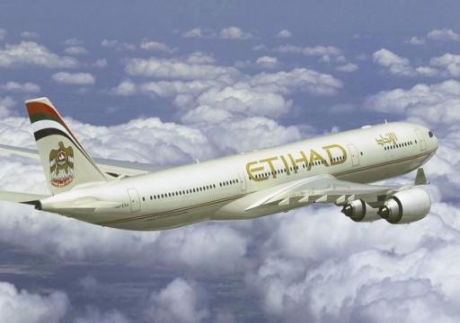 الاتحاد للطيران والخطوط الكويتية توقعان اتفاقية الرمز المشترك