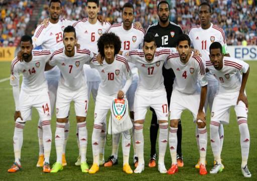 منتخبنا الوطني يواجه ماليزيا وإندونيسيا 8 و13 أكتوبر