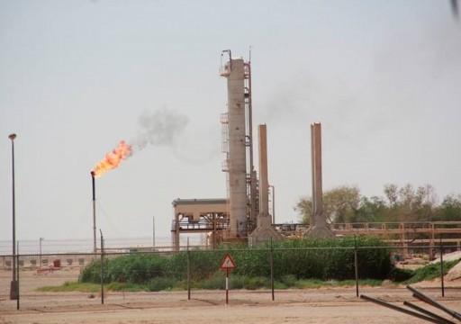 إعلان حالة القوة القاهرة بعد إيقاف صادرت النفط شرقي ليبيا